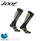 ZOOT ULTRA RECOVERY CRX SOCK 2.0 肌能回復襪 男款 黑黃 / 黑灰 Z13080110 原價2200元