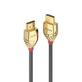 LINDY 37602 GOLD LINE HDMI 2.1 Type-A 公 to 公 傳輸線 2米