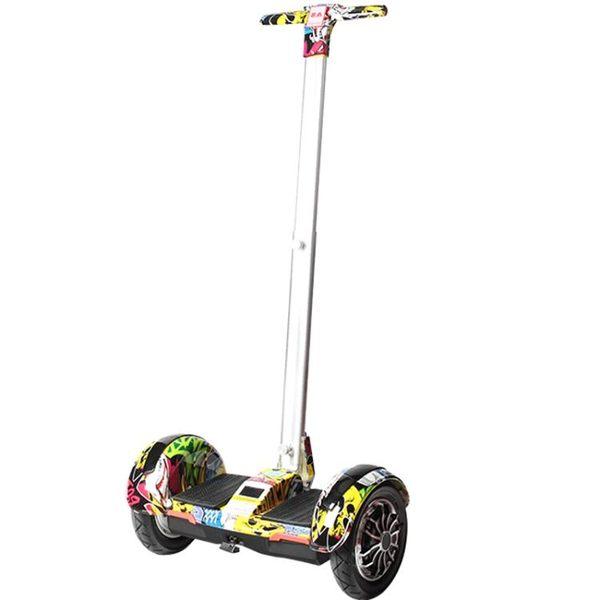電動平衡車雙輪成人代步兒童智能體感扭扭車兩輪自平衡思維車扶手LVV5732【雅居屋】TW