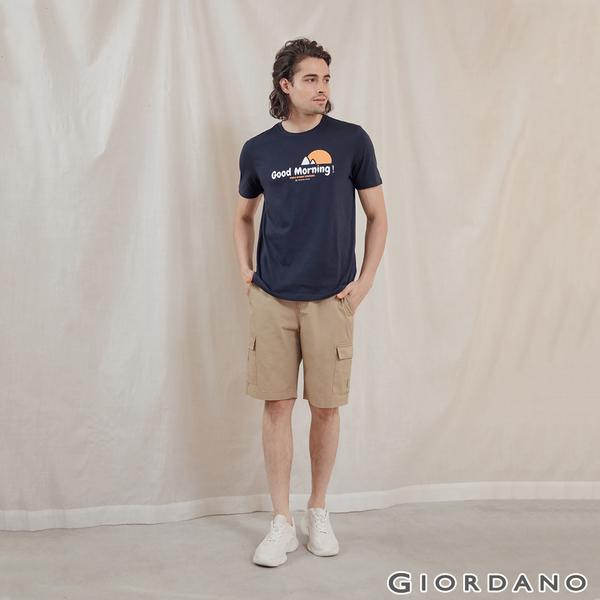 【GIORDANO】 男裝工裝休閒短褲 - 14 卡其