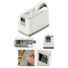 ELM M-800 半自動電動膠帶切割機...