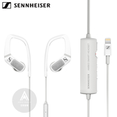 森海塞爾 SENNHEISER AMBEO SMART HEADSET 3D全景錄音耳機 適用iOS系統產品