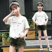 女童2020新款夏裝棉質短袖T恤上衣兒童韓版繡花卡通洋氣體恤衫潮 TR1437『寶貝兒童裝』
