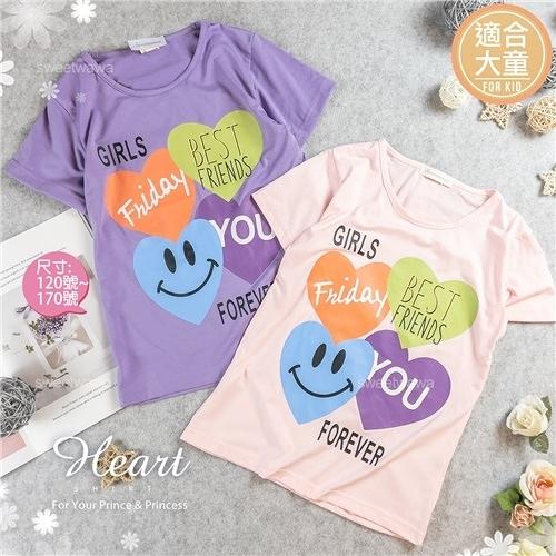 (大童款-女)多彩愛心棉質短袖上衣-2色(310089)【水娃娃時尚童裝】