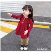 女童洋裝 童裝女童洋裝春秋新款女寶寶秋裝長袖洋氣裙子韓版公主裙潮  朵拉朵衣櫥