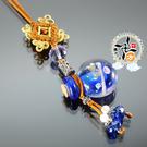 寶瓶藍琉璃{精油瓶}掛飾   【十方佛教文物】