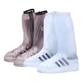 鞋套 防雨鞋套中高筒雨天防水鞋套防滑騎行耐磨加厚戶外旅游水鞋套-凡屋