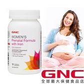 【GNC健安喜】孕婦專用維他命 婦寶樂食品錠 120顆