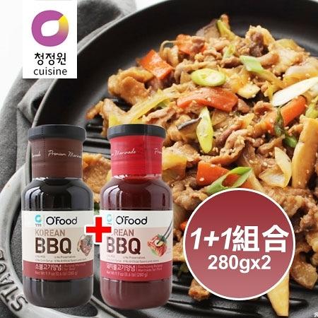 韓國 韓式 大象 醃烤調味醬 (2入) 280gx2 原味+辣味 組合 調味醬 烤肉醬 燒肉醬 烤肉 燒肉 中秋