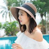 沙灘帽子女海邊大簷草帽可折疊太陽帽度假防曬遮陽帽韓版潮旅遊『夢娜麗莎精品館』