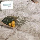 天絲™舖棉被套床包組-加大【伊莉莎白】 涼感 翔仔居家 100%tencel 萊賽爾纖維