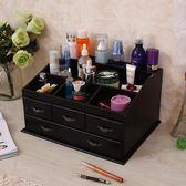 梳妝台桌面木質化妝品收納盒 大號抽屜式護膚儲物箱木制首飾品盒WY 萬聖節
