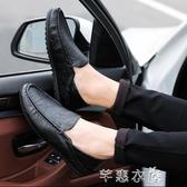 冬秋潮韓版男青冬潮流商務小皮鞋青年學生休閒鞋發型師38碼豆豆鞋 芊惠衣屋