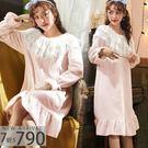 秋冬睡衣 可愛公主睡衣-睡裙(兩色:藍灰、粉)-保暖、居家服_蜜桃洋房