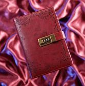 韓國創意復古帶鎖密碼日記本記事本Eb14038『M&G大尺碼』