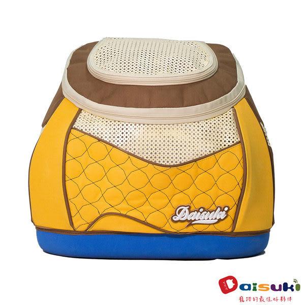 Daisuki CS03 玩具系列 南瓜後背寵物袋 (M)