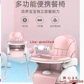 寶寶餐椅多功能兒童吃飯桌嬰兒餐桌便攜式折疊宜用家座椅小孩bb凳【齊心88】