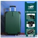 旅行箱行李箱小型鋁框20拉桿箱萬向輪24女男學生26密碼皮箱子28寸 樂活生活館
