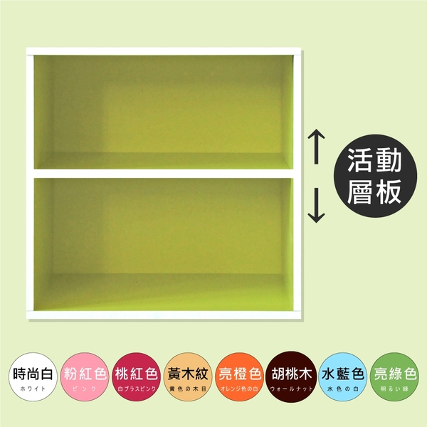 【預購-預計8/20出貨】《HOPMA》二層收納櫃-無門有隔層/書櫃/收納櫃G-202