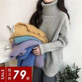 韓國女裝 直條紋高領長袖毛衣 5色售 【C0548】韓妞穿搭必備 阿華有事嗎