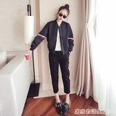 休閒運動套裝女春秋季新款韓版學生棒球服衛衣女時尚兩件套潮  居家物語
