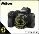 ES數位 Nikon Z50 + DX16-50MM 無反相機 單眼 數位相機 單眼相機 翻轉螢幕 單鏡組 Z接環 平輸