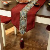 中式禪意桌旗現代簡約歐式美式餐桌布鞋櫃電視櫃蓋巾床旗床尾巾餐墊    提拉米蘇