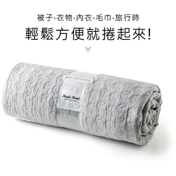 Qmishop 衣物整理收納帶自粘捆紮 中號【J2483】