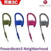 Beats Powerbeats3 藍牙耳機 Neighborhood Collection 街頭系列【分期0利率】APPLE公司貨