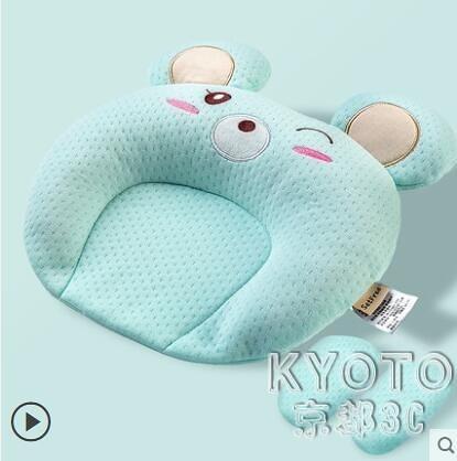 嬰兒枕頭夏季透氣寶寶0-1歲糾正偏頭新生兒矯正頭型定型 【快速出貨】