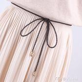 細腰帶女裝飾繩子加長女士時尚簡約百搭學生小皮繩黑白色韓版腰鍊     麥吉良品