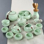 雙12好貨-茶具套裝功夫茶具整套汝窯簡約陶瓷茶道蓋碗茶壺家用茶杯套裝