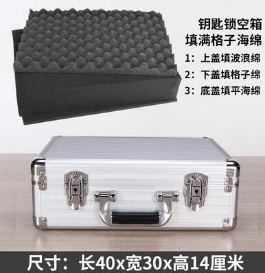 大號鋁合金工具箱密碼箱子手提箱證件箱收納箱文件箱保險箱