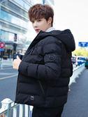 棉衣男生冬季外套韓版潮流男裝2018新款加絨加厚冬裝羽絨棉襖衣服