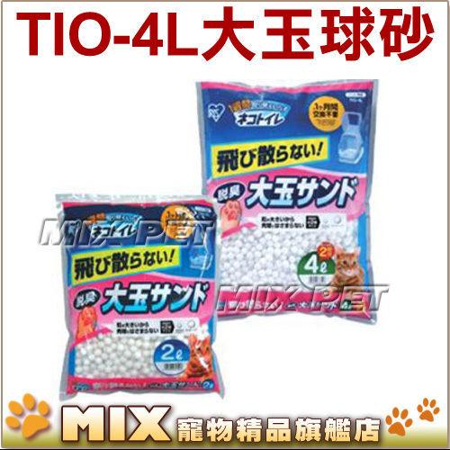 ◆MIX米克斯◆日本IRIS 大玉球砂TIO-4L【4包】脫臭球砂,TIO-530雙層貓砂盆專用