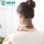 【H&H南良】軀幹裝置 - 護頸