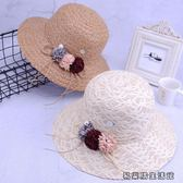 夏季沙灘遮陽帽草帽女花朵海邊帽子 易樂購生活館