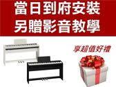 Roland 樂蘭  數位電鋼琴 FP30 88鍵 分期0利率 附原廠琴架、三音踏板、等   另贈獨家贈品【FP-30】