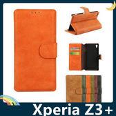SONY Xperia Z3+ Plus E6553 磨砂皮紋保護套 高磅數側翻皮套 支架 插卡 錢夾 磁扣 手機套 手機殼