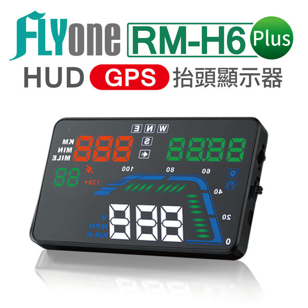 FLYone RM-H6 Plus GPS定位 HUD多功能抬頭顯示器
