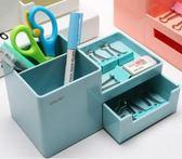 筆筒 文具收納盒桌面擺件辦公室個性創意筆盒簡約兒童鉛筆筒大容量筆桶 名創家居館