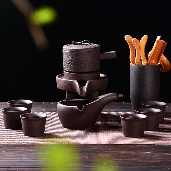 功夫茶具套裝懶人家用陶瓷茶壺杯泡茶器