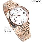(活動價) MANGO 心動時刻 數字錶 不鏽鋼腕錶 女錶 防水手錶 玫瑰金 珍珠螺貝面盤 日期 MA6739L-81R