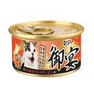 【寵物王國】御宴湯罐(白身鮪魚+鮭魚)8...