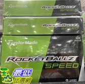 [COSCO代購] C994689 TAYLORMADE 3PIECE GOLFBALL 三層高爾夫球24入 ROCKETBALLZ SPEED 系列