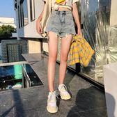網紅牛仔短褲女夏2019新款韓版顯瘦寬鬆高腰復古a字闊腿 伊蒂斯