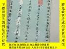 二手書博民逛書店書法叢刊罕見1993年第2期Y11403 出版2006