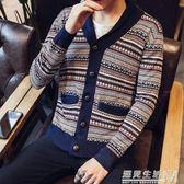 秋季男士開衫毛衣男韓版潮流民族風針織衫修身外套男裝打底衫  遇見生活