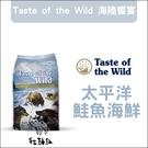 Taste of the Wild海陸饗宴[太平洋鮭魚海鮮全犬糧,5.6kg,美國製]