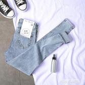 窄管褲2020年新款春夏牛仔褲女長褲淺色高腰修身顯瘦彈力緊身九分小腳褲 萊俐亞